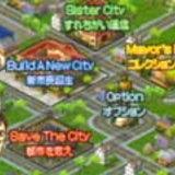 ภาพแรกของ Sim City NDS [News]
