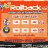 Ini3 Roll Back [PR]