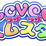 Love Love Hamster [Preview]