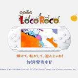 """""""ชิโนะฮาระ เรียวโกะ"""" เป็นพรีเซ็นเตอร์ให้เกม LocoRoco [News]"""