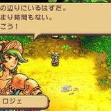 Seiken Densetsu: Heroes of Mana [News]