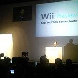 เปิดเผยแล้วราคาของ Wii จากงาน Wii Preview [News]