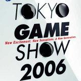 จำนวนเกมทั้งหมดในงาน TGS 2006 [News]
