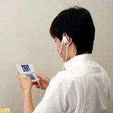 NDS's Earsphone & Mic [News]