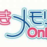 Tokimeki Memorial Only Love [News]
