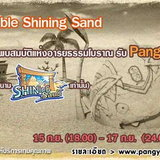 Double Shining Sand [PR]
