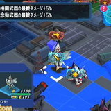 Super Robet Taisen Original Generation [Preview]