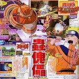 Naruto: Konoha Spirits [Shonen Jump]
