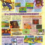 Chocobo and the Magic Picture Book [Famitsu]