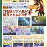 .Hack G.U. Vol.2 [Famitsu]