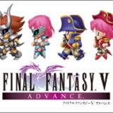 Final Fantasy V Advance มีอาชีพใหม่? [News]
