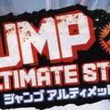 Jump! Ultimate Stars [News]