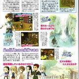 Bokujou Monogatari Wii [Nintendo Power]