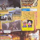 Monster Hunter Portable 2 [V-Jump]