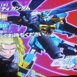 Gundam Seed Destiny: Federation VS. ZAFT II plus