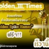 PangYa: Golden III Times [PR]