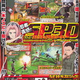 Naruto: Konoha Spirits [V-jump Scan]