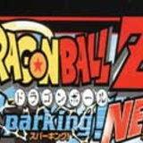 Dragonball Z : Budokai Tenkaichi 2 [V-jump Scan]