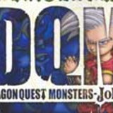 Dragon Quest Monsters Joker [V-Jump Scan]