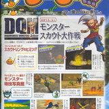 Dragon Quest Monsters Joker [V-Jump Scan]