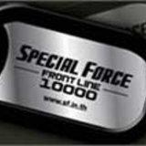 Special Force เตรียมส่งมอบ Dog Tag [PR]
