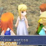 Final Fantasy III [News]