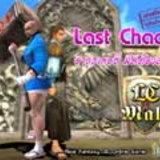 Last Chaos อาวุธเครซี่ [PR]