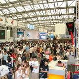 China Digital Entertainment Expo 2006 [News]