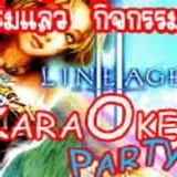 L2 Karaoke Party [PR]