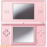 NDS lite Noble Pink!! [News]
