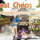 Last Chaos ชุดเทศกาลญี่ปุ่น [PR]