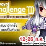 Pangya Challenge V3 [PR]