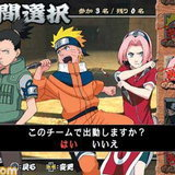 Naruto: Konoha Spirits [Preview]
