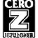 ญี่ปุ่นเปลี่ยนแปลงเรทเกมใหม่ [News]