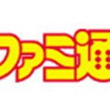 ผลสำรวจนักเล่นเกมญี่ปุ่น
