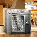 Sony Vending Machines [News]