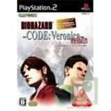 Biohazard 4 The Best [News]
