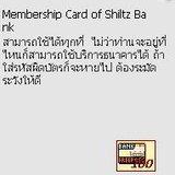 Membership Card of Shiltz Bank