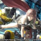 Final Fantasy XIII Fabula Nova Crystallis [Official News]