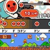 <b>Taiko Drum Master DS</b>