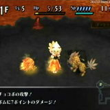 <b>Chocobo's Dungeon: Labyrinth of Forgotten Time</b>
