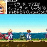 Rock Man ZX [Screenshot]