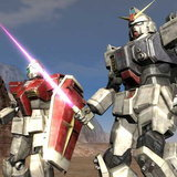 Gundam: Target in Sight