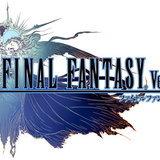FINAL FANTASY XIII [Screenshot]