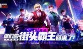 Street Fighter Duel ค่ายยักษ์ใหญ่จีนอย่าง Tencent ได้ IP เกมดังจาก Capcom มาทำภาคมือถือ