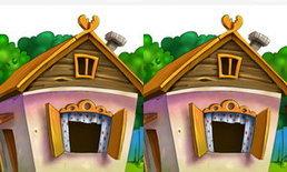 เกมส์จับผิดหมู่บ้านสีเขียว