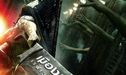 พาชมต้นแบบเมืองห่าผี 'Centralia' รับกระแสภาพยนตร์ Silent Hill