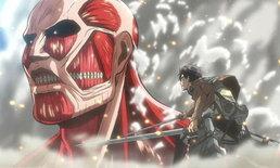 GameSamba ร่วมกับ Funimation และ NGames ทำเกม Attack on Titan ลงมือถือ