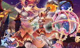 Astral Realm ตอบรับกระแสความแรง ปลดล็อคอาชีพใหม่ทันที!