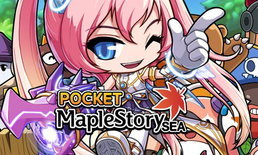 Pocket MapleStory SEA โหลดเล่นกันได้แล้ววันนี้